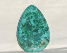 56mmm 106ct  Chrysocolla dioptase malachite 56mmm 106ct   cabochon