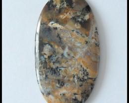 84.25 CT Natural Dendritic Agate Gemstone Cabochon