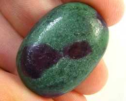 Large Ruby In zoisite from tanzania 46.2 carats  sg 561