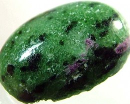 RUBY ZOISITE  20.5 CTS [MX472]