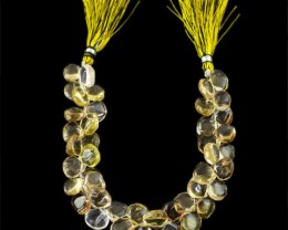 Genuine 210.00 Cts Beautiful Smoky Quartz Beads Strand