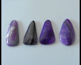 4 PCS Natural Sugilite Gemstone Cabochons,28.3 CT