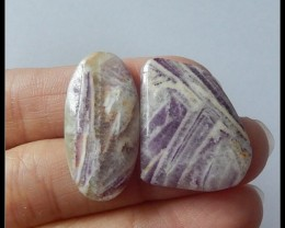 2PCS Natural Purple Agate Gemstone Cabochons