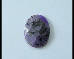 12Ct Faceted Sugilite Gemstone Cabochon