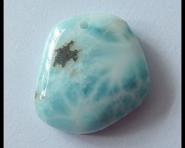 37ct Natural Larimar Gemstone Bead