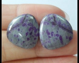 18.5Ct Natural Sugilite Gemstone Cabochon Pair