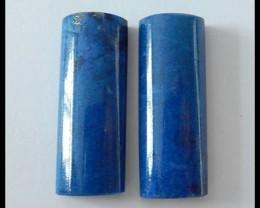 45.5Ct Natural Lapis Lazuli Gemstone Pair