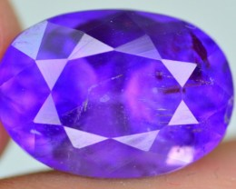 4.40 Cts Natural Unheated Purple  Amethyst~Afghanistan