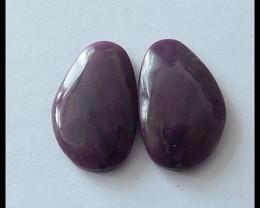 19.5Ct Natural Sugilite Gemstone Cabochon Pair
