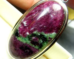 RUBY ZOISITE PENDANT 75 CTS SG-2083
