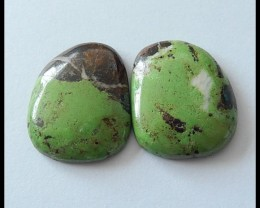 Pair Cabochons 43.5ct Turquoise Gemstone