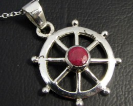 20.3TCW CTS AFRICAN RUBY SILVER PENDANT GG 757