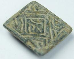 Roman Ancient Bronze ring  GR OPAC1614