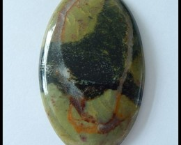127ct Serpentine Cabochon Gemstone