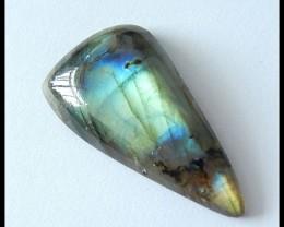 37Ct Natural Labradorite Gemstone Cabochon