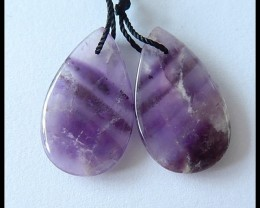 18.5cts Natural Amethyst Drop Earring Beads