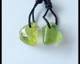 6.5cts Natural Peridot Gemstone Earring Beads Pair(B180468)
