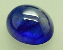 16.43ct NATURAL MADAGASCAR BLUE SAPPHIRE CABOCHON GEMSTONE