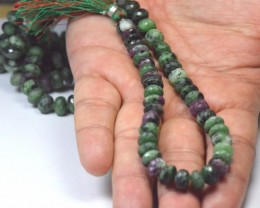 SALE 9 inch line 22cm 8mm Ruby Zoisite AA rondelle gemstone beads