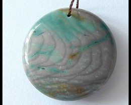 Healing Blue 33.5cts Natural Wave Jasper Charm Bead