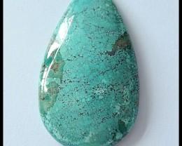 82cts Turquoise Gemstone Teardrop Cabochon