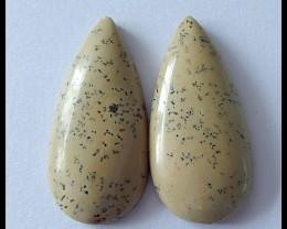 P0414 - 41Cts Natural Chohua Jasper Cabochon Pair