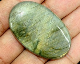 Genuine 98.00 Cts Labradorite Oval Shaped Cab