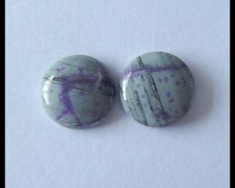 9.5Cts Natural Sugilite Gemstone Pendant Bead (C0049)