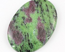 Genuine 102.85 Cts Ruby Ziosite Oval Shaped Cab