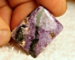 40.05 Siberian Charoite Cabochon - Lovely