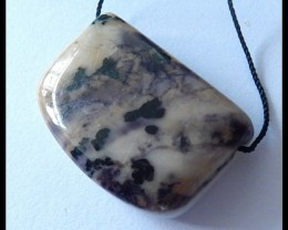 58.5Ct Natural Tiffany Stone,White Agate Intarsia Pendant Bead