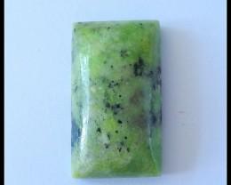 65.5Cts Natural Serpentine Gemstone Cabochon