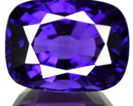 Beautiful Cushion Cut 33.91 Cts Natural AAA Purple Amethyst Uruguay Gem