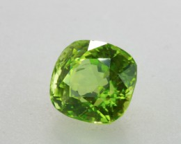 4.00ct Peridot Cushion Cut