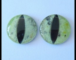 20.5Ct Natural Serpentine,Quartz,Grey Agate Intarsia Cabochon
