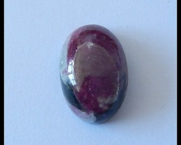 24.5Ct Fashion natural  Ruby Gemstone Cabochon wholesale jewelry