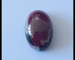 24.5Ct Natural Ruby Gemstone Cabochon