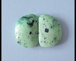 12.5Ct Natural Green Turquoise Gemstone Cabochon
