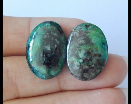 26.5Ct Natural Chrysocolla Gemstone Cabochon
