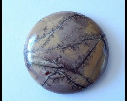 70Ct Natural Chohua Jasper Cabochon