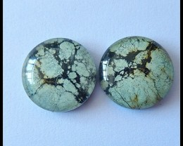 29Ct Natural Turquoise,Quartz Intarsia Cabochon Pair(C0095)