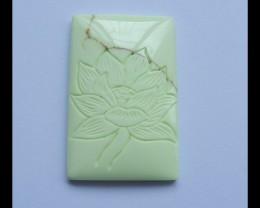 84.5Ct Natural Lemon Jade Lutos Carving Cabochon