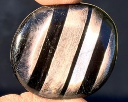 200cts Rare Hypersthene Polished Flat Stone from Canada — NR Auctions