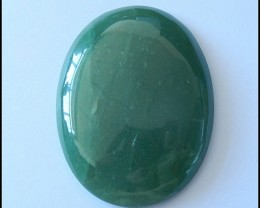 246.5Ct Natural Green Aveturine Cabochon