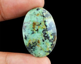 Genuine 13.35 Cts Faceted Pear Shaped Turquoise Cab
