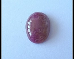 11.5Ct Natural Tourmaline Gemstone,Hand Polished