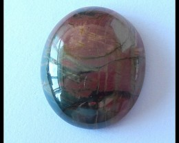 46Ct Natural Multi Color Picasso Jasper Cabochon