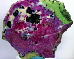 381Carat Ruby Sliced Rough Var Zoisite From Kashmir Pakistan