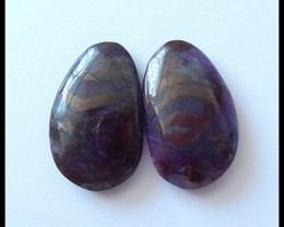 23.5Ct Natural Sugilite Gemstone Cabochon Pair
