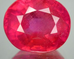 12.71 Cts Natural Blood Red Ruby Oval Cut Thailand Gem